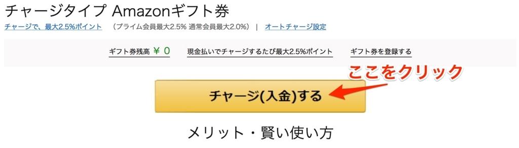 f:id:ishimotohiroaki:20180314142625j:plain