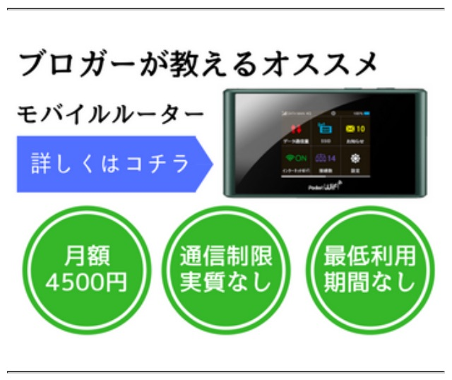 f:id:ishimotohiroaki:20180315162120j:plain