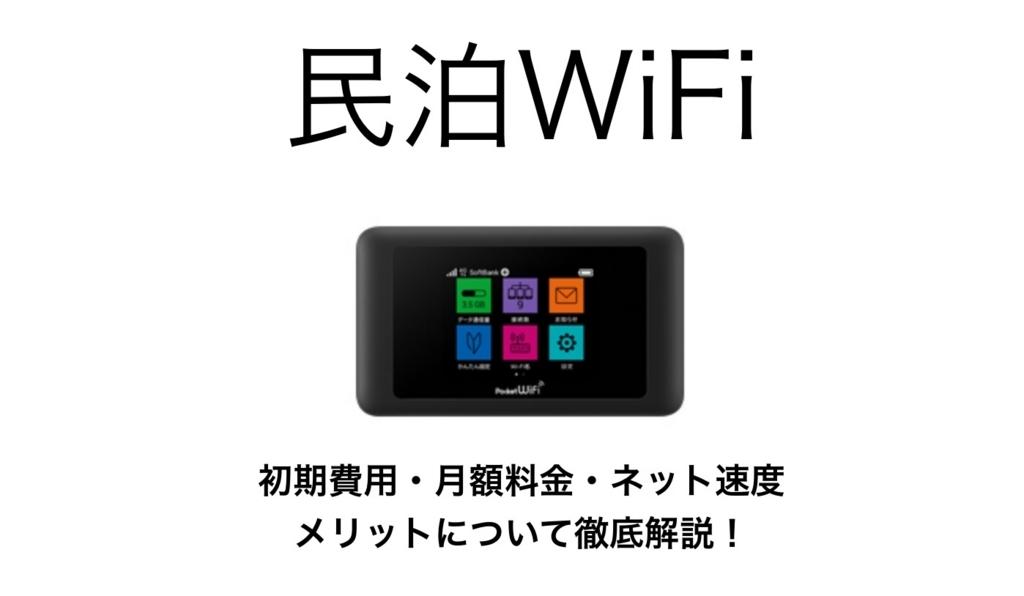 f:id:ishimotohiroaki:20180319151719j:plain