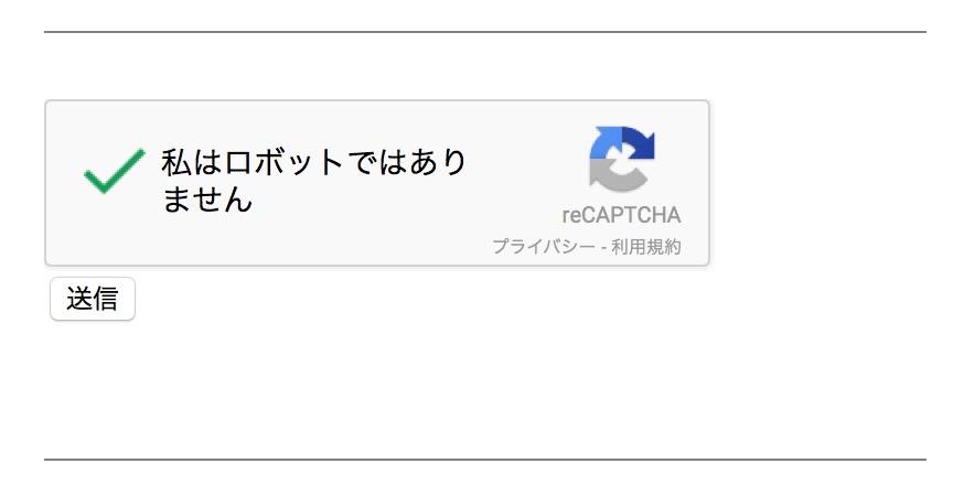 f:id:ishimotohiroaki:20180407100018j:plain