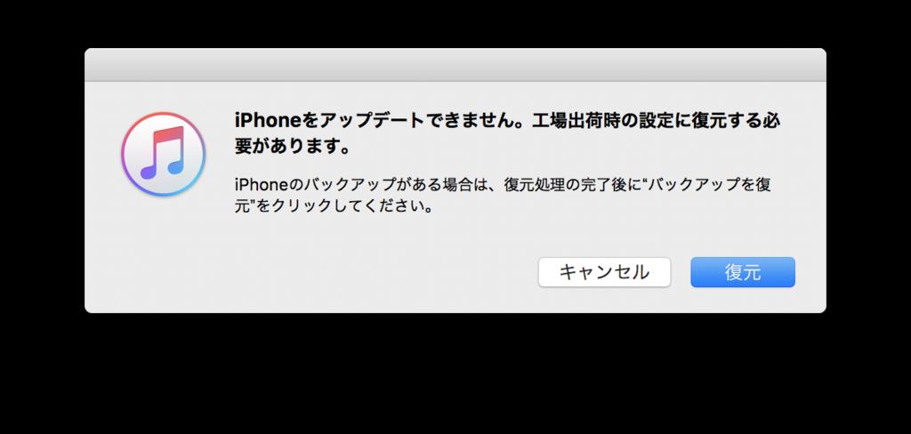 f:id:ishimotohiroaki:20180413142109p:plain