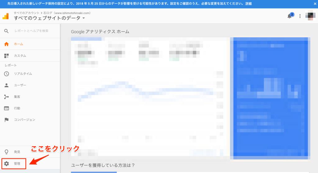f:id:ishimotohiroaki:20180420174641p:plain