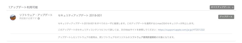 f:id:ishimotohiroaki:20180425163017p:plain