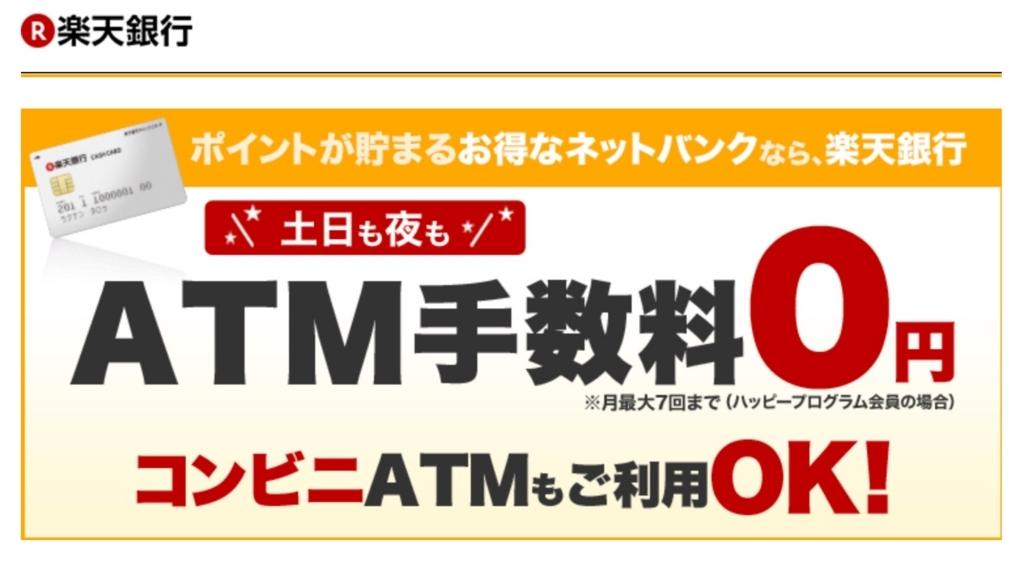 f:id:ishimotohiroaki:20180502162306j:plain