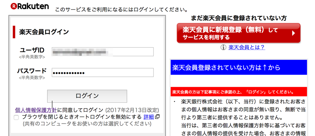 f:id:ishimotohiroaki:20180502165135p:plain