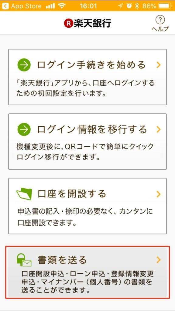 f:id:ishimotohiroaki:20180502173307j:plain