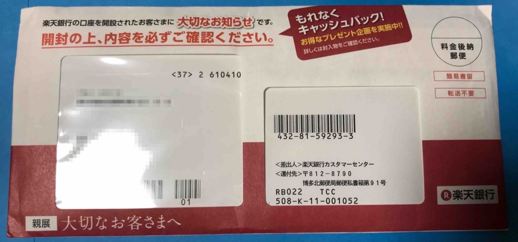 f:id:ishimotohiroaki:20180515094714j:plain