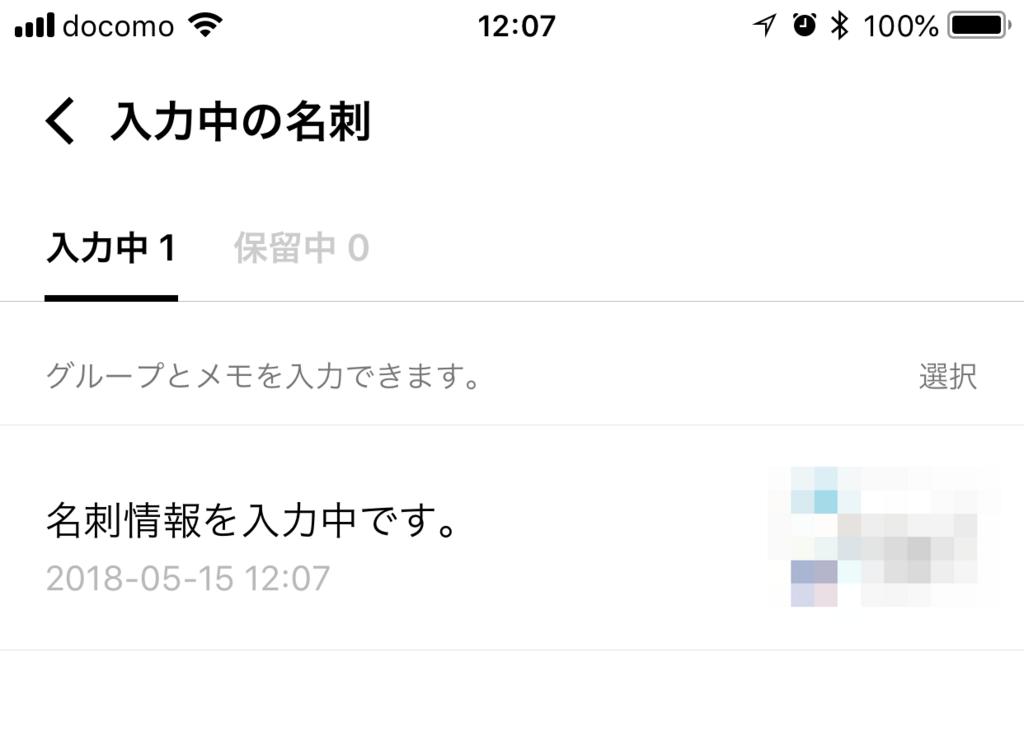 f:id:ishimotohiroaki:20180517133959p:plain