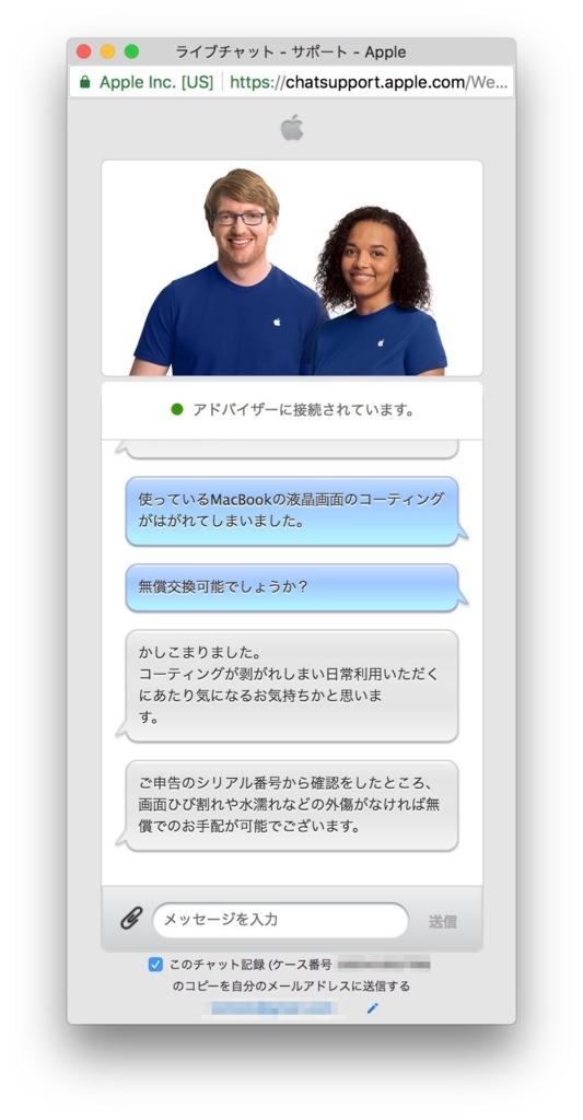 f:id:ishimotohiroaki:20180521141841j:plain