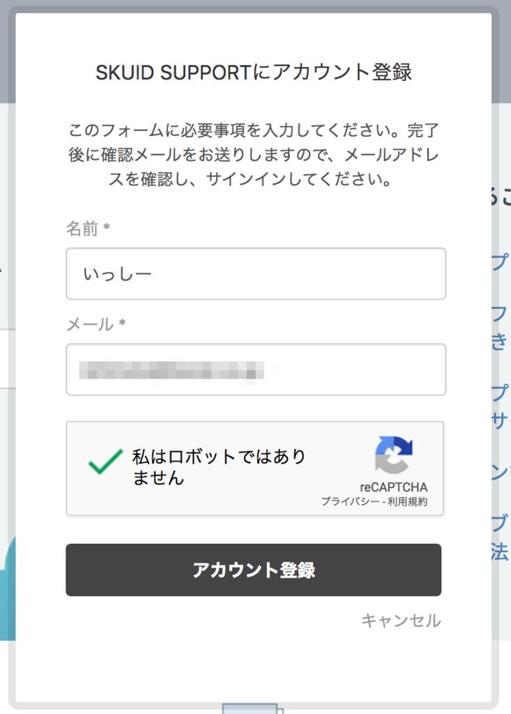 f:id:ishimotohiroaki:20180529123850p:plain
