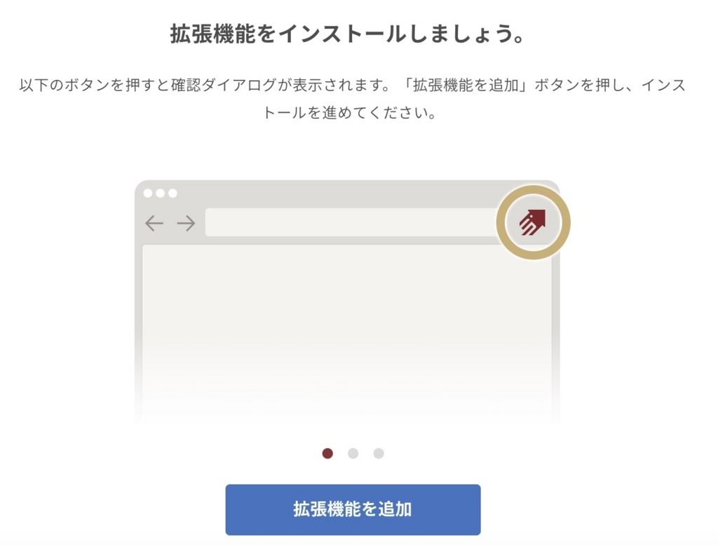f:id:ishimotohiroaki:20180606093212j:plain