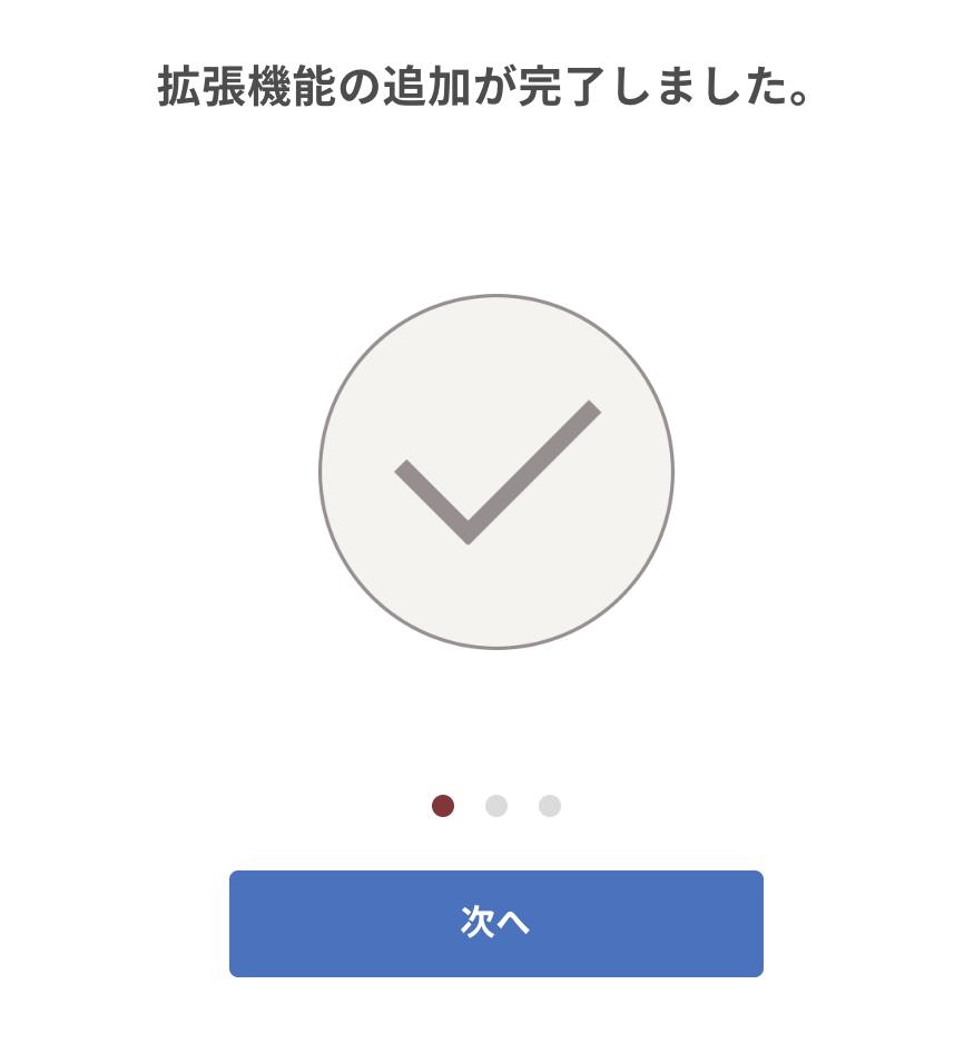 f:id:ishimotohiroaki:20180606093726p:plain