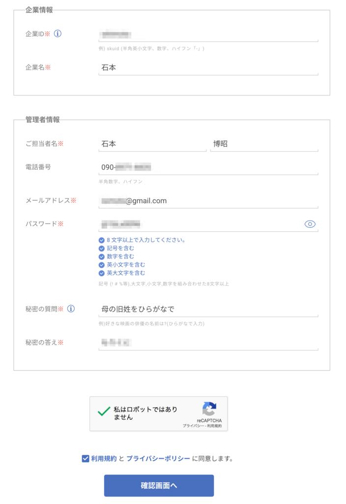 f:id:ishimotohiroaki:20180607151606p:plain