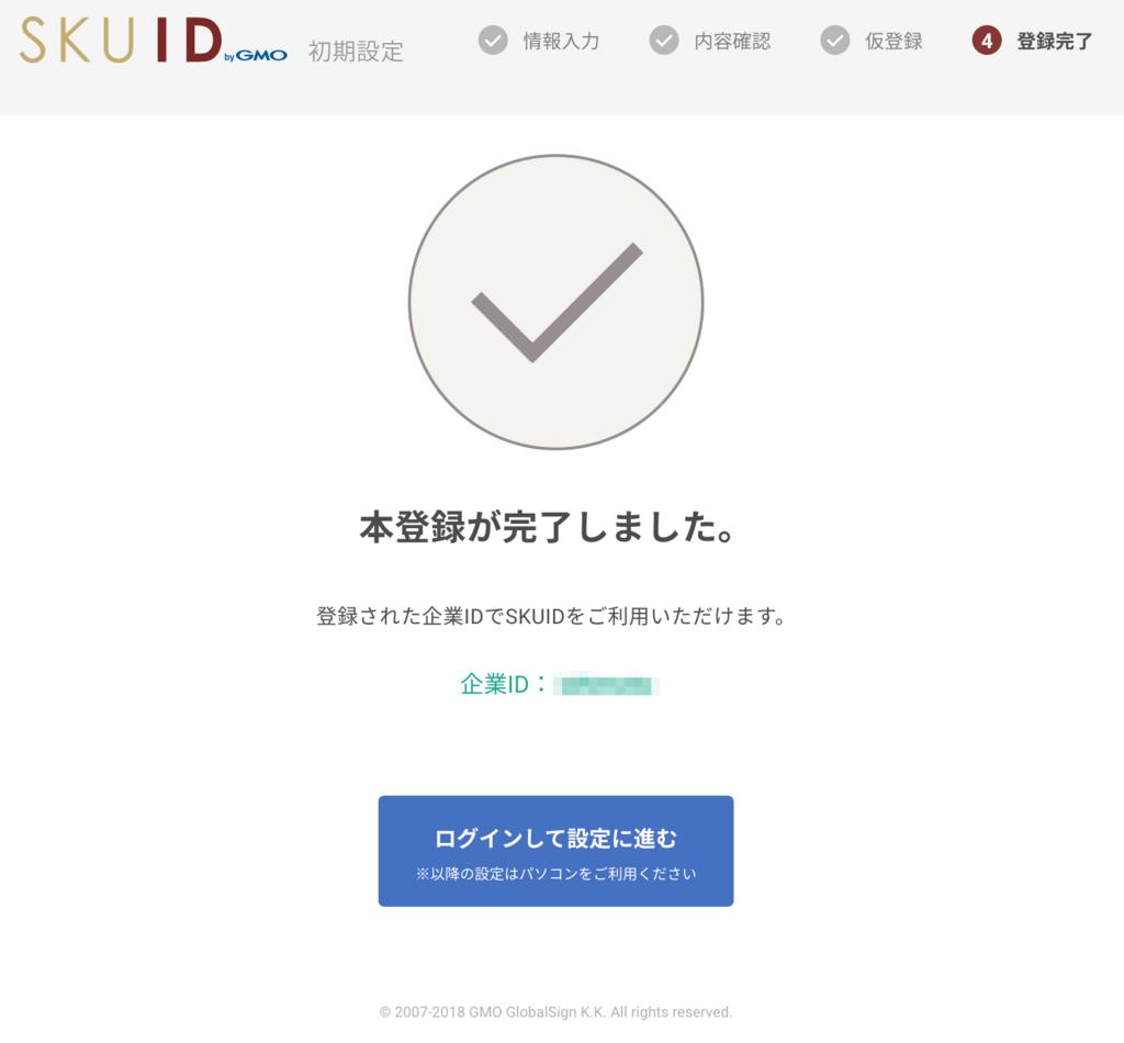 f:id:ishimotohiroaki:20180607152359p:plain