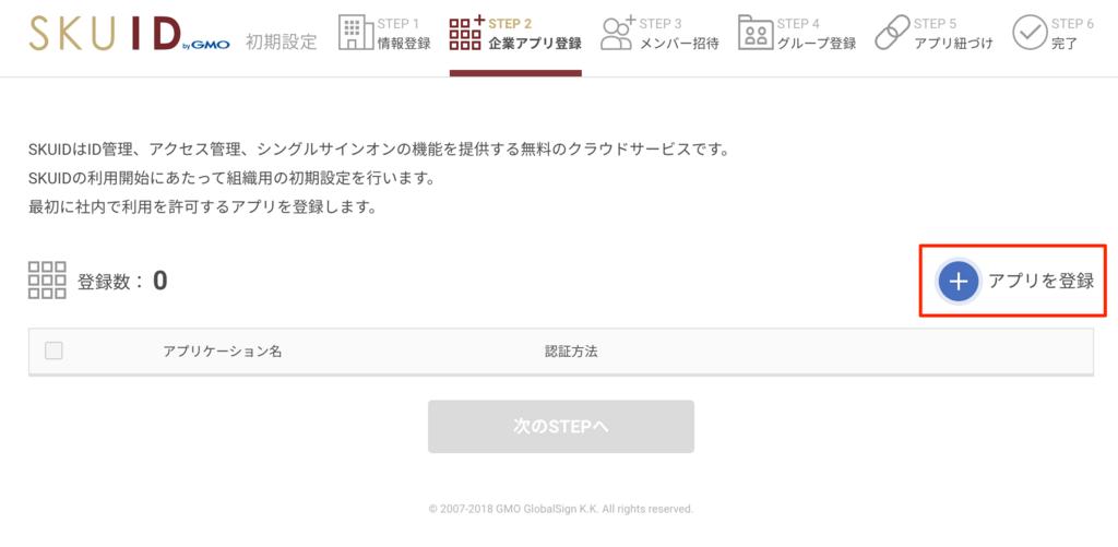 f:id:ishimotohiroaki:20180607153246p:plain
