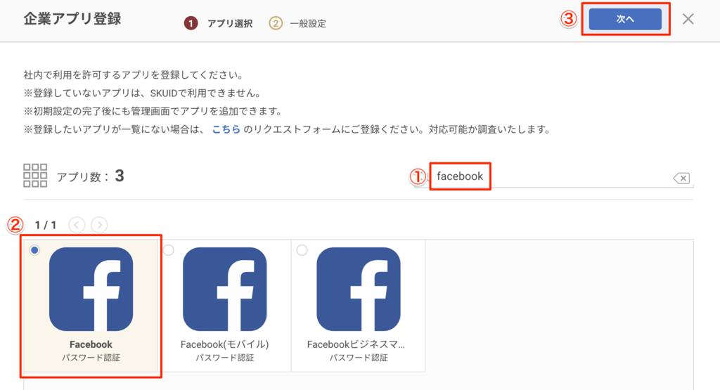 f:id:ishimotohiroaki:20180607153709p:plain