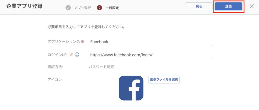 f:id:ishimotohiroaki:20180607153841p:plain