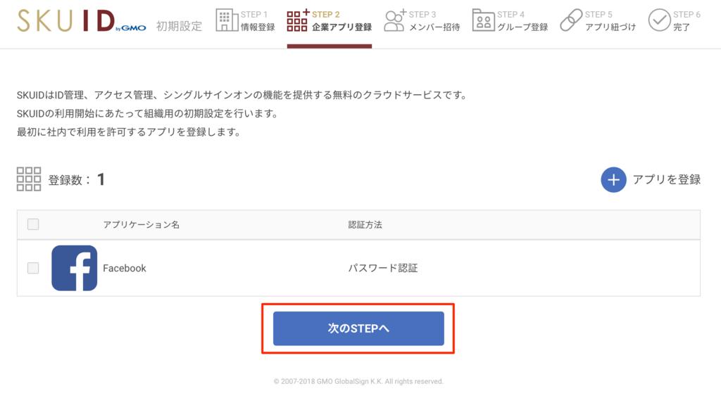 f:id:ishimotohiroaki:20180607154024p:plain