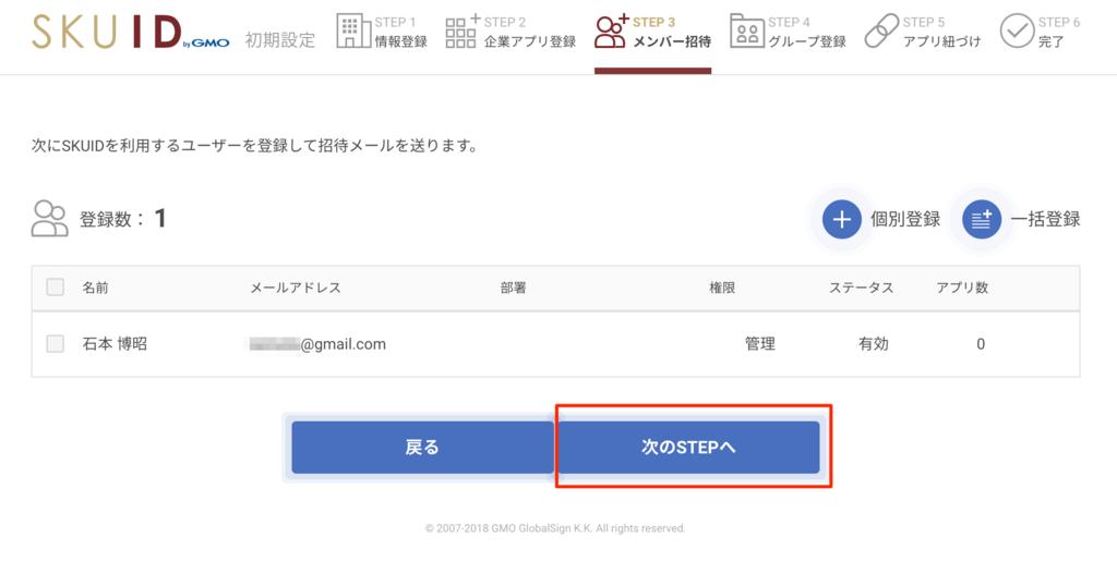 f:id:ishimotohiroaki:20180607154217p:plain