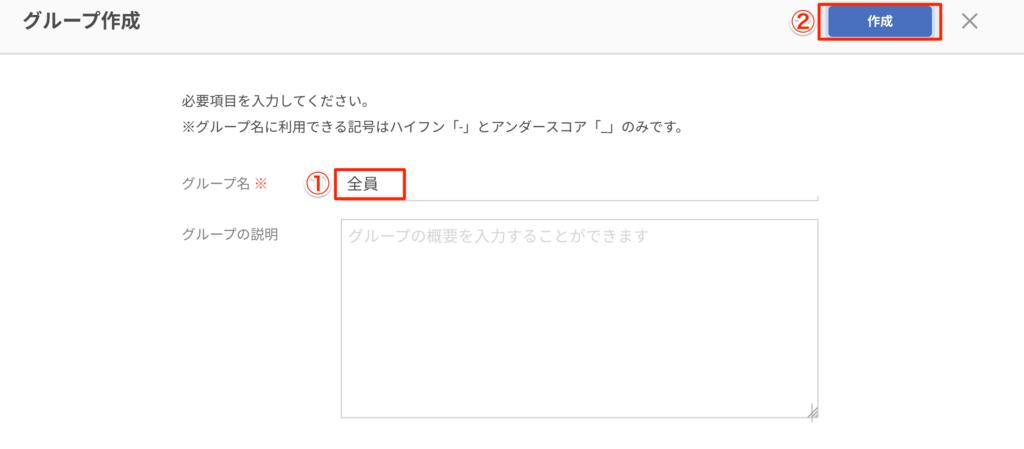 f:id:ishimotohiroaki:20180607154850p:plain