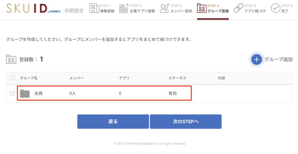 f:id:ishimotohiroaki:20180607155105p:plain