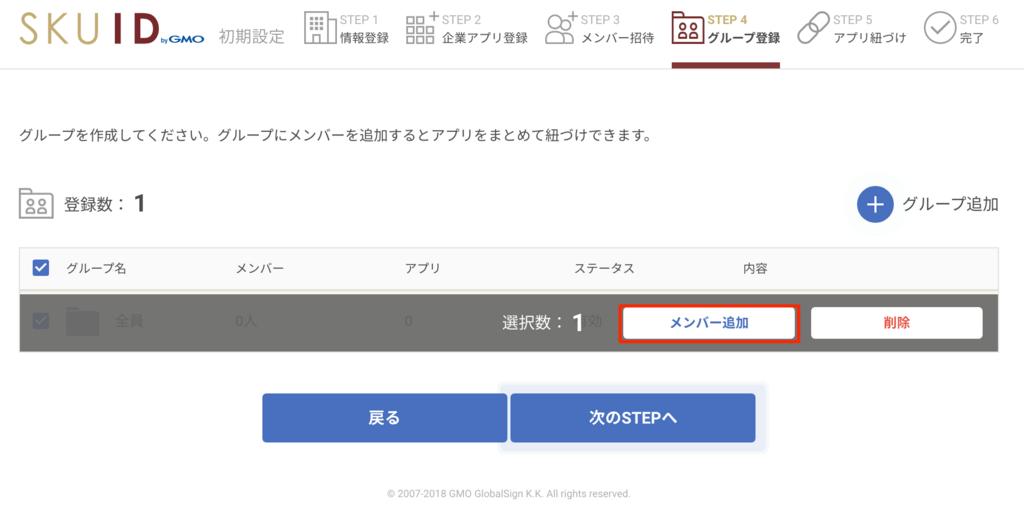 f:id:ishimotohiroaki:20180607155153p:plain