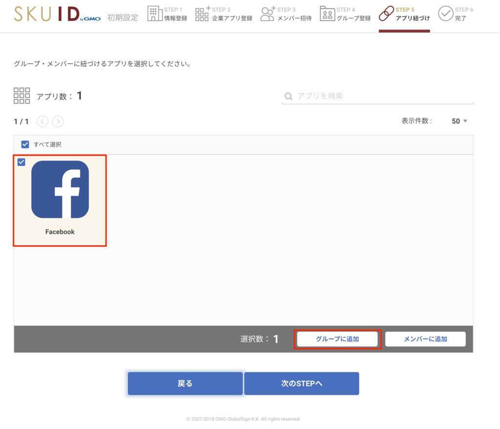 f:id:ishimotohiroaki:20180607155909p:plain