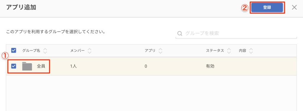 f:id:ishimotohiroaki:20180607160031p:plain