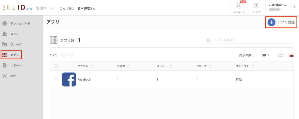 f:id:ishimotohiroaki:20180607164757p:plain