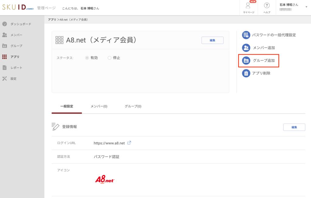 f:id:ishimotohiroaki:20180607165454p:plain