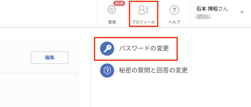 f:id:ishimotohiroaki:20180608084924p:plain