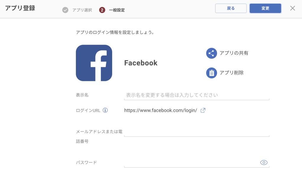 f:id:ishimotohiroaki:20180608090437p:plain