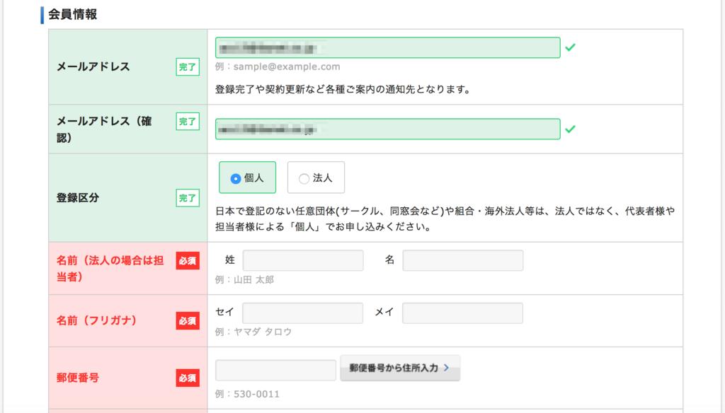 f:id:ishimotohiroaki:20180611152808p:plain