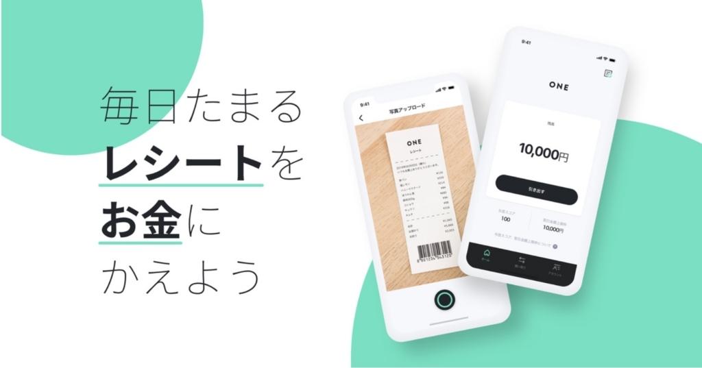 f:id:ishimotohiroaki:20180613095532j:plain