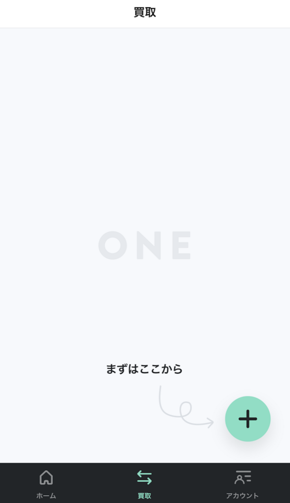 f:id:ishimotohiroaki:20180613101014p:plain