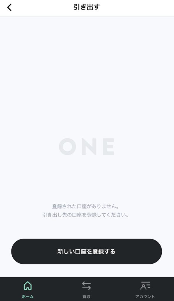 f:id:ishimotohiroaki:20180613102156p:plain