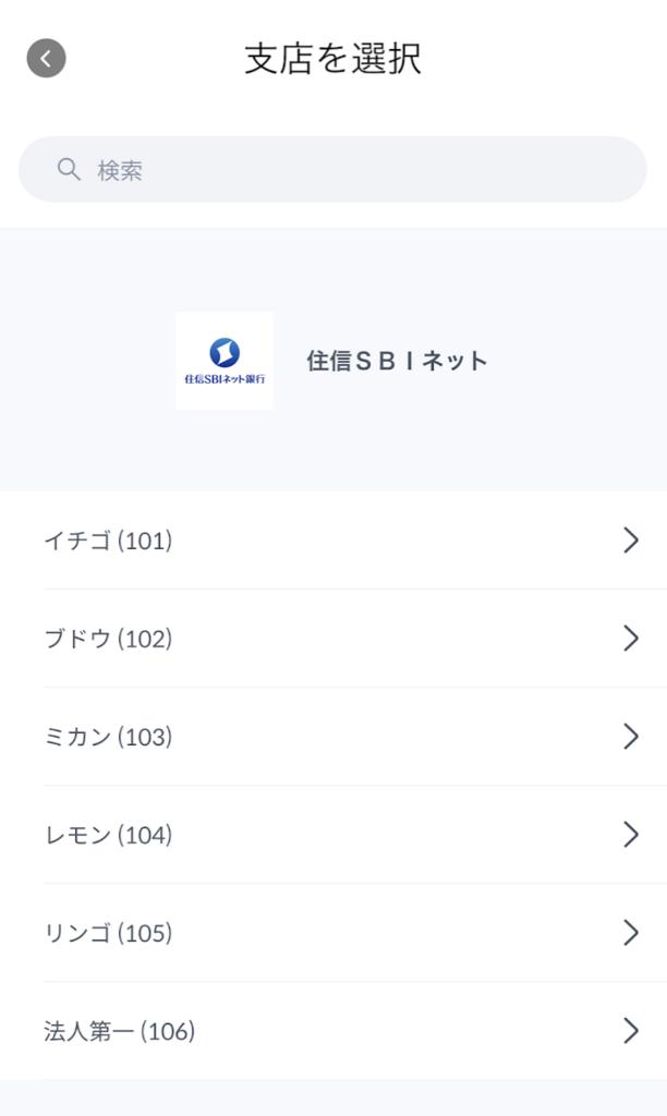 f:id:ishimotohiroaki:20180613102523p:plain