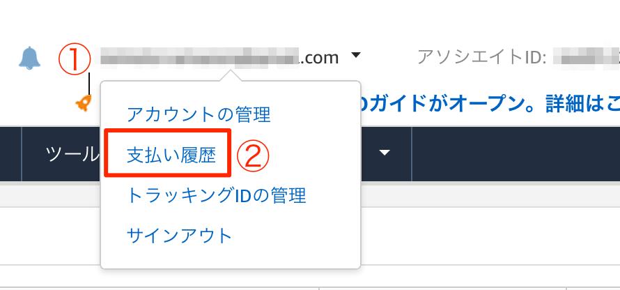 f:id:ishimotohiroaki:20180730212140p:plain