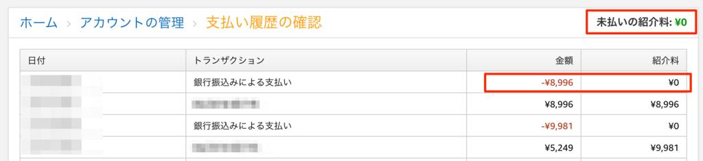 f:id:ishimotohiroaki:20180730212555p:plain