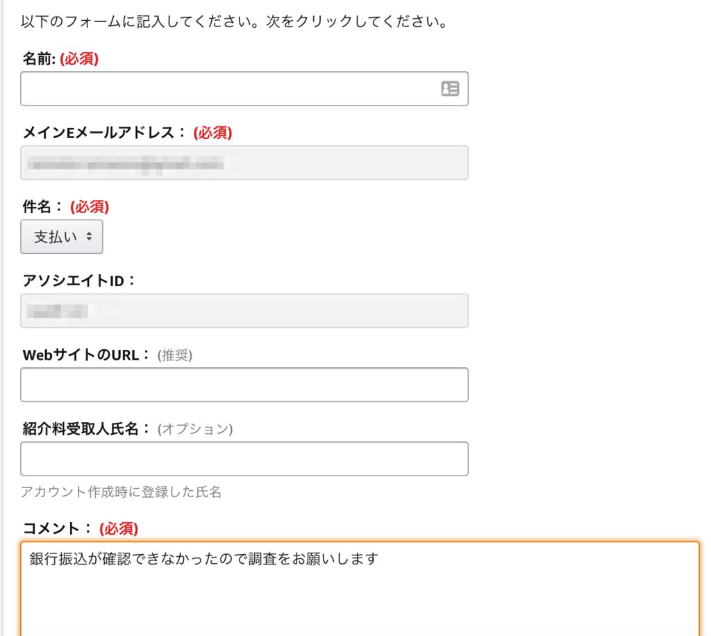 f:id:ishimotohiroaki:20180730214153p:plain