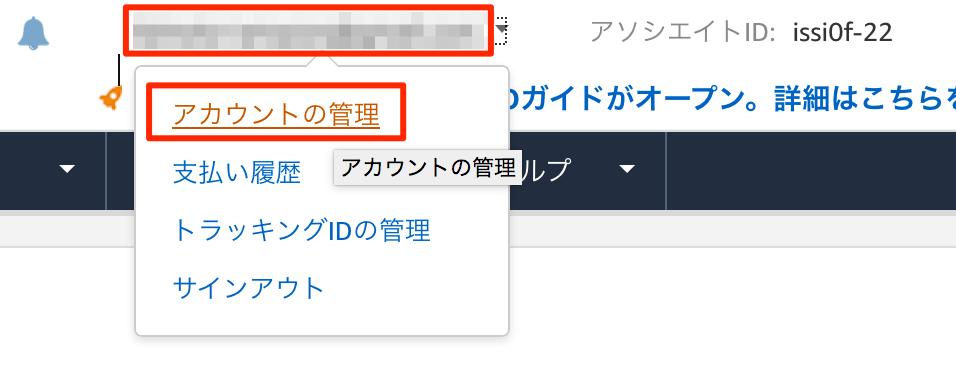 f:id:ishimotohiroaki:20180730214852p:plain