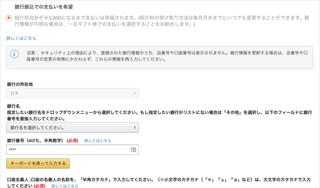 f:id:ishimotohiroaki:20180730215045p:plain