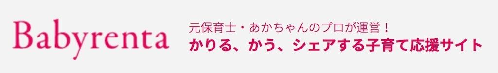 f:id:ishimotohiroaki:20190124155158j:plain
