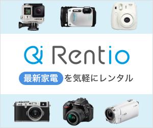 f:id:ishimotohiroaki:20190128161443p:plain