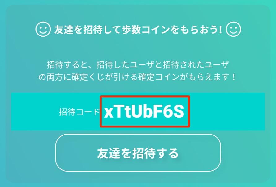f:id:ishimotohiroaki:20190208135727j:plain