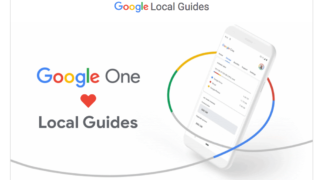 Google One Local Guides