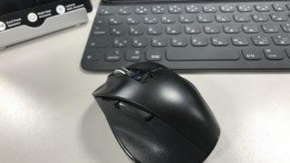 ELECOMマウス