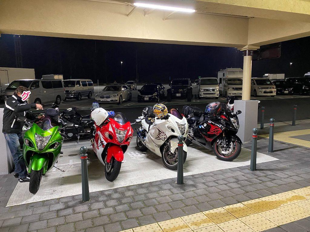宝塚北サービスエリア