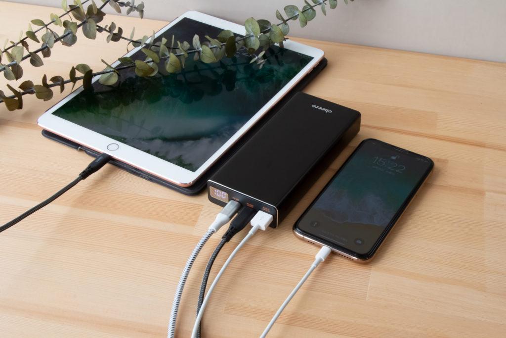 3台同時充電