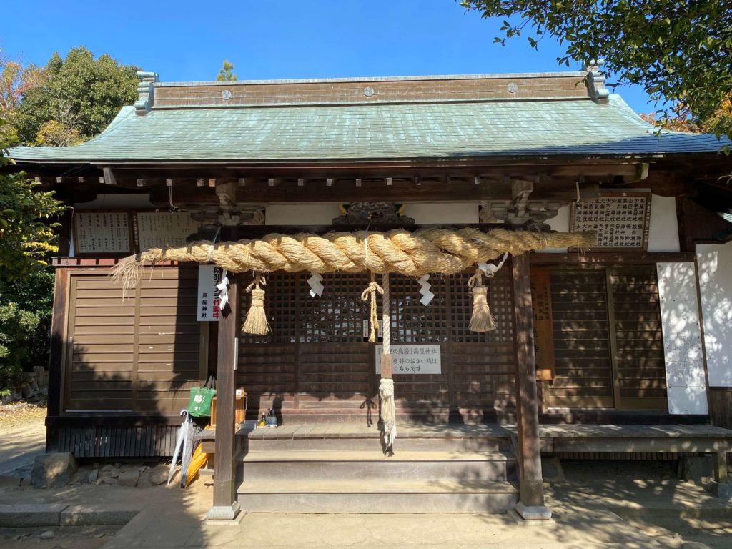 高屋神社本宮